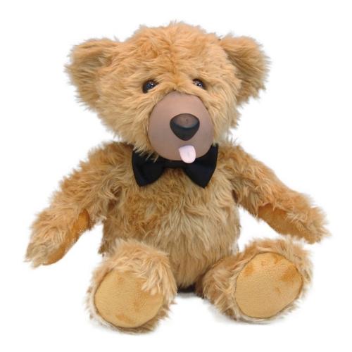 Teddy Love Ours en Peluche Vibrant