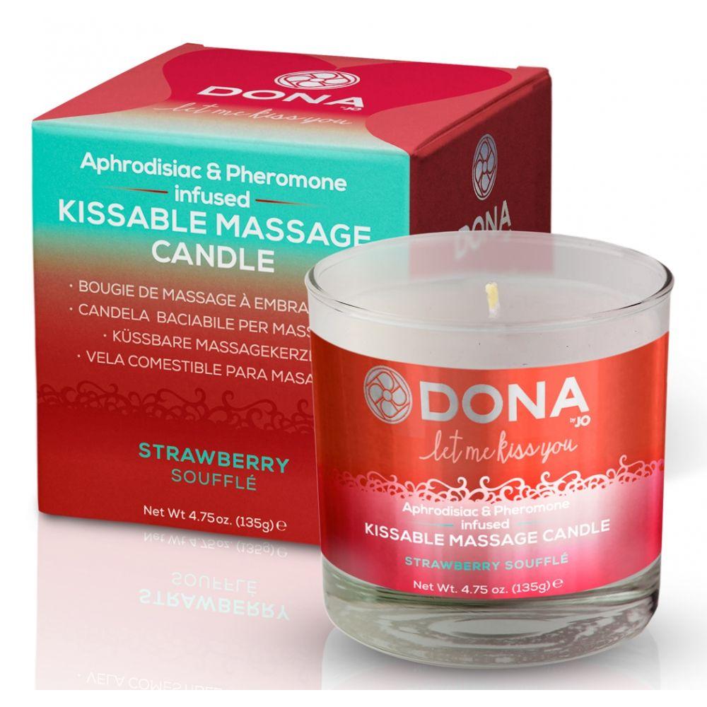 Bougie de Massage Gourmande Let Me Kiss You